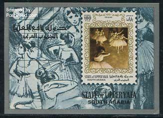 Upper Yafa, Degas painting s/s