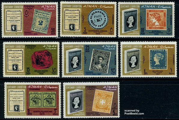 125 year stamps 8v