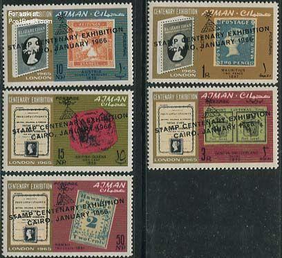 Cairo stamp exhibition 5v