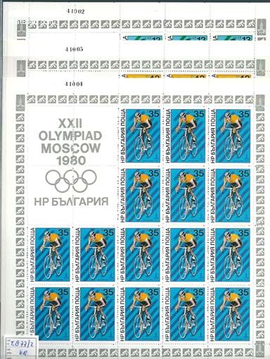 Olympic games 6 sheets (of 16 stamps)