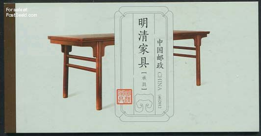 Image of Furniture booklet