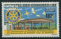 Rotary 1v, overprint