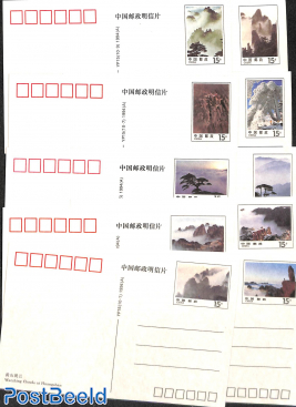 Postcard set, Mount Huangshan, domestic mail (10 cards)