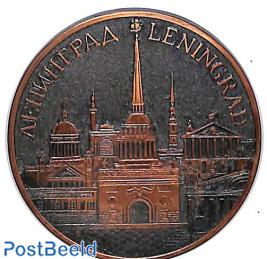 Port of Leningrad token 60mm