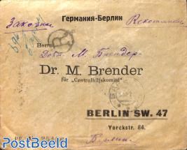 Registered letter to Berlin