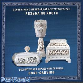 Bone carving s/s in folder