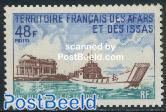Ferry boat 1v