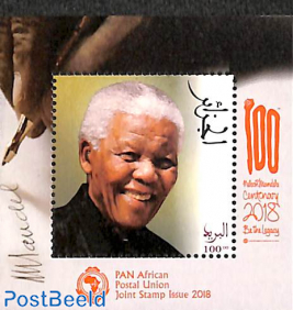 Nelson Mandela, African joint issue s/s