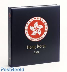 Luxe stamp album binder Hong Kong (China) IV