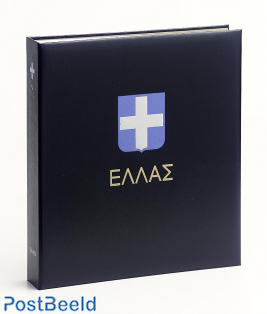 Luxe stamp album Greece V 2000-2011