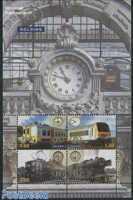 Railway stamps 4v m/s