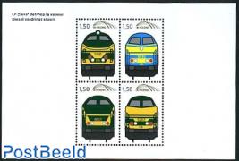 Railway stamps, Diesel locomotives 4v m/s