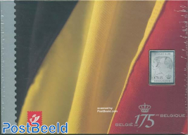 175 Years Belgium Silver stamp in pack