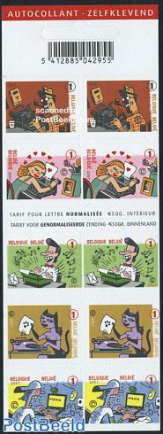 Stamp festival 10v s-a on foil sheet