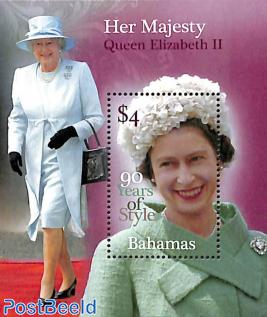 Queen Elizabeth II 90th anniversary s/s