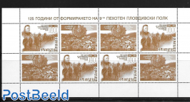 Plovdiver, m/s, brown print. Not valid for Postage.