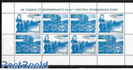 Plovdiver, m/s, blua print. Not valid for Postage.