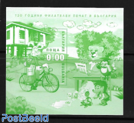 120 years philatelic publications m/s, green print. Not valid for Postage.