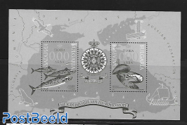 Black sea day m/s, black print, not valid for Postage