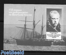 Fridtjof Nansen s/s, black print. Not valid for Postage.