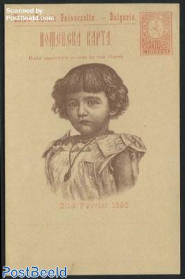 Illustrated postcard 10St