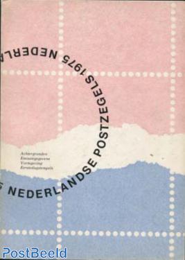 Nederlandse Postzegels 1975