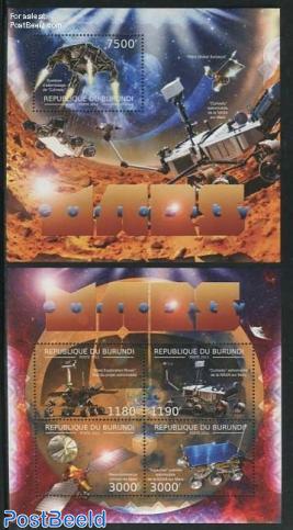 Mars flights 2 s/s