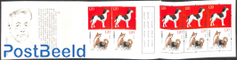 Year of the dog booklet