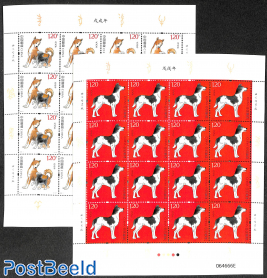 Year of the dog 2 sheets (=16 sets)