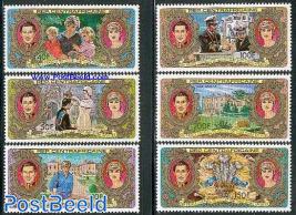 Charles & Diana wedding 6v