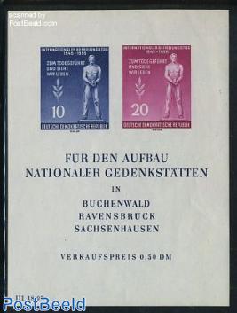 National memorials s/s