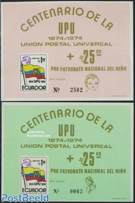 UPU Centenary 2 s/s