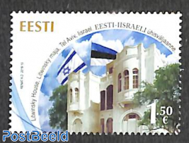 Joint issue with Israel 1v