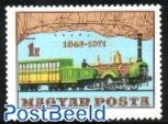 Railways 125th anniversary 1v