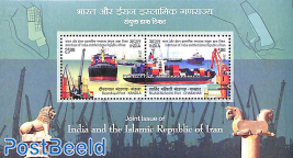 Joint issue Iran, harbours s/s