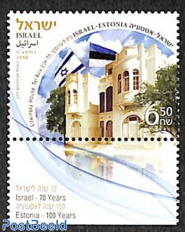 Joint issue Estonia 1v