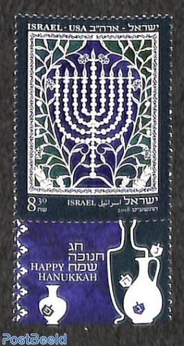 Hanukkah 1v, joint issue USA