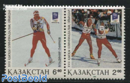 Olympic Winter Games 2v [:]