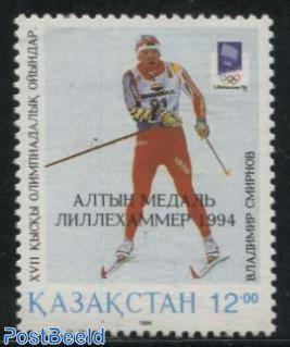 Olympic winner 1v