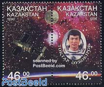 Aubakirow space flight 2v
