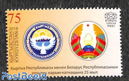 Joint issue with Belarus 1v
