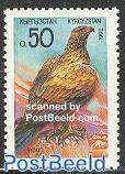 Eagle 1v