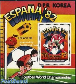 World Cup Football Spain s/s