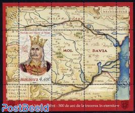 King Stefan Cel Mare s/s