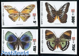 Butterflies 4v imperforated