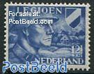 12.5+87.5c, Legioen, Stamp out of set