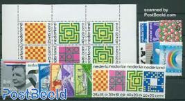 Yearset 1973 (17v+1s/s)