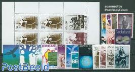 Yearset 1974 (20v+1s/s)