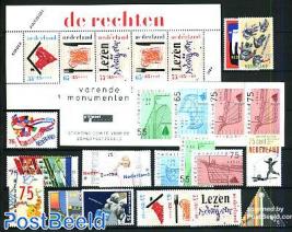 Yearset 1989 (18v+1s/s+1bklt)