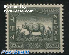 12p, Stamp out of set